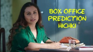 Box Office Prediction HICHKI | Rani Mukerji | Sidharth P Malhotra | #TutejaTalks!