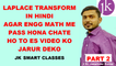 Laplace Transform #2 Laplace Transform Example with Solution in Hindi | Engg Math 3 |VTU  |GTU |NP Bali