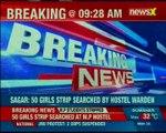 Madhya Pradesh: Girls in Sagar Hostel strip searched over a used sanitary napkin