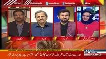 Nawaz Sharif Tried To Involve Me In Taliban Issue- Saleem Safi Reveals Who Is Nawaz Sharif's Script Writer