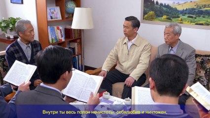 Восточная Молния   Христианский фильм   Тайна благочестия «Тайна пришествия Сына Человеческого»