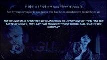 AFTAEHYUNG - AGUST D (BTS Suga) - give it to me LYRICS