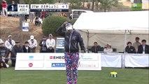 【ゴルフ】Tポイントレディス2018 最終日(3月18日)茨木国際ゴルフ倶楽部(大阪府)1番ホールvol1!