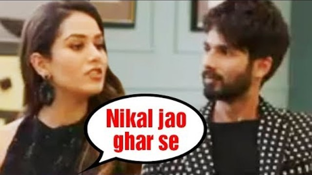 Mira Rajput Reveals Reason Behind Throwing Shahid Kapoor Out Of House | Bollywood Buzz