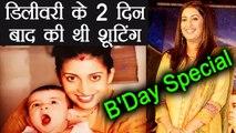 Smriti Irani Birthday Special: She shares her Life story | Smriti Irani Biography | FilmiBeat