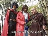 Phong Vân tiêu diệt đại ma đầu Hùng Bá- Phong Vân 1- Hùng Bá thiên hạ