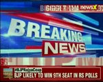 BJP bags 8 seats in UP Rajya Sabha polls; leading in 9th seat as well