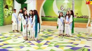 Jago Pakistan Jago 23 March 2018 HD Video