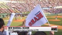 S. Korean baseball season to start this Saturday