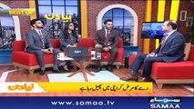 Best of Naya Din | SAMAA TV 24 March 2018