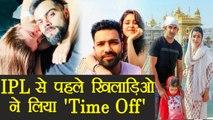 IPL 2018 : Virat Kohli, Rohit Sharma , Gautam Gambhir enjoy time off with family   वनइंडिया हिन्दी