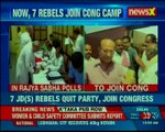 JD(S) voted for Congress candidate in RS Polls; 7 JD(S) rebels quit party, join congress