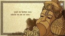 Hanuman Chalisa Full - Shekhar Ravjiani Video Song Lyrics Hindi Bhakti  Songs Bhajans Aarti
