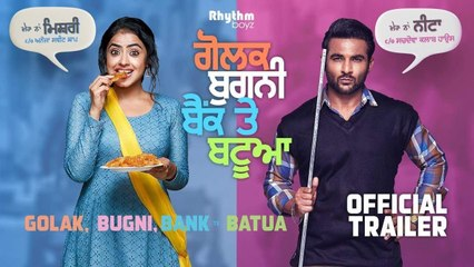 Golak Bugni Bank Te Batua   Harish Verma Simi Chahal Releasing On 13th April Full Movies