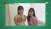 Davichi 다비치 - Sugarman Teaser