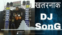 2018 NEW SOUNDCHECK ( The Power of Indian DJ Bass ) Dj Ritesh ( djs of Meerut ) ( 720 X 1280 )