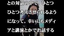 山下弘子さん 余命半年宣告の先を生きる22歳が教えてくれたこと