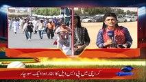 Silly Point | Islamabad United Vs Peshawar Zalmi | PSL FINAL | Live From National Stadium