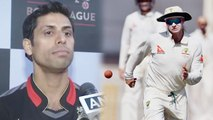 Ashish Nehra reacts Steve Smith for admitting mistake in Ball tampering scandal | Oneindia News