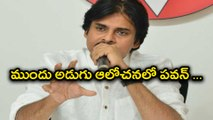 Pawan Proposes His Third Front Thought With Left Parties