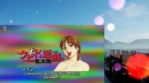 Cupid no Itazura ep 1