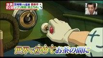 Kaze Tachinu Trailer Bande Annonce VO Miyazaki Hayao