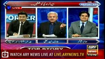 Shahbaz Sharif left country after disagreement with Nawaz Sharif- Arif Hameed Bhatti reveals