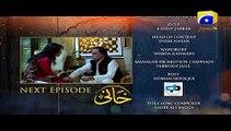 Khaani - Episode 22 Teaser | Har Pal Geo