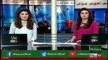Most Wanted Target Killer Raees Mama arrested at Jinnah International Airport