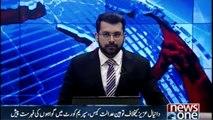 Contempt of court case against Daniyal Aziz in Supreme Court