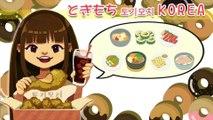 【ASMR風】琥珀糖とチョコ餅食べる。
