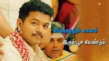 Tamil video - love song - Unnale Ennalum - Luv status