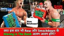 Big Update On Money in the bank ladder match! New briefcase ! Two Ladder Matches in One PPV?