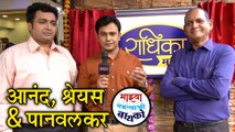 Adarsh Shinde & Amitraj Performance In Naste Udyog Show | Deva Tujhya Gabharyala & Yaariyan