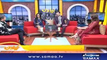 Naya Din | SAMAA TV | Ali Arif | Kiran Aftab | Muhammad Shuaeb | 27 March 2018