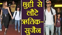 Hrithik Roshan - Suzzanne Khan BACK from Goa Vacation TOGETHER  | FilmiBeat