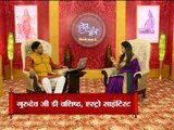 Astro Guru Mantra|Know which Rudraksh will cure your disease | InKhabar Astro