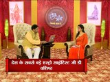 Astro Guru Mantra   Tips to Avoid Misconceptions that Leads to Conflicts in the Family   InKhabar Astro
