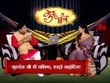 Astro Guru Mantra | Home Vastu Tips for Newly Married Couples to | InKhabar Astro