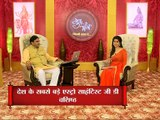 Astro Guru Mantra   Tips to Save Your Home from the Verge of Collapse   InKhabar Astro