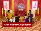 Astro Guru Mantra   Best Rudraksh for Woman   InKhabar Astro