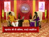Astro Guru Mantra | Wear Rudraksh in a Particular Coloured Thread According to Your Age | InKhabar Astro