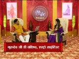 Astro Guru Mantra   Importance of Rudraksh sizes   InKhabar Astro