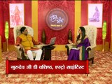 Astro Guru Mantra| The perfect Rudraksh that will bring success in your life | InKhabar Astro
