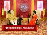 Astro Guru Mantra|Tips to avoid conflict between Daughter  and Mother in law  | InKhabar Astro