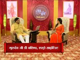Astro Guru Mantra  Tips to settle conflict between Daughter  and Mother in law    InKhabar Astro