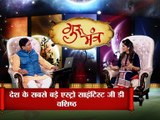 Astro Guru Mantra |Tips of donating in right way to get most fruitful result | InKhabar Astro