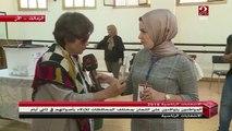 """منى مكرم عبيد معلقة على كثافة السيدات في اللجان الانتخابية: """"السيدات دايماً على قد المسئولية"""""""
