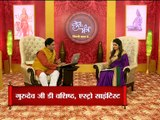 Astro Guru Mantra | Know the best Rudraksh for students and job holders | InKhabar Astro