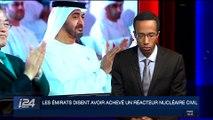 Les Émirats disent avoir achevé un réacteur nucléaire civil